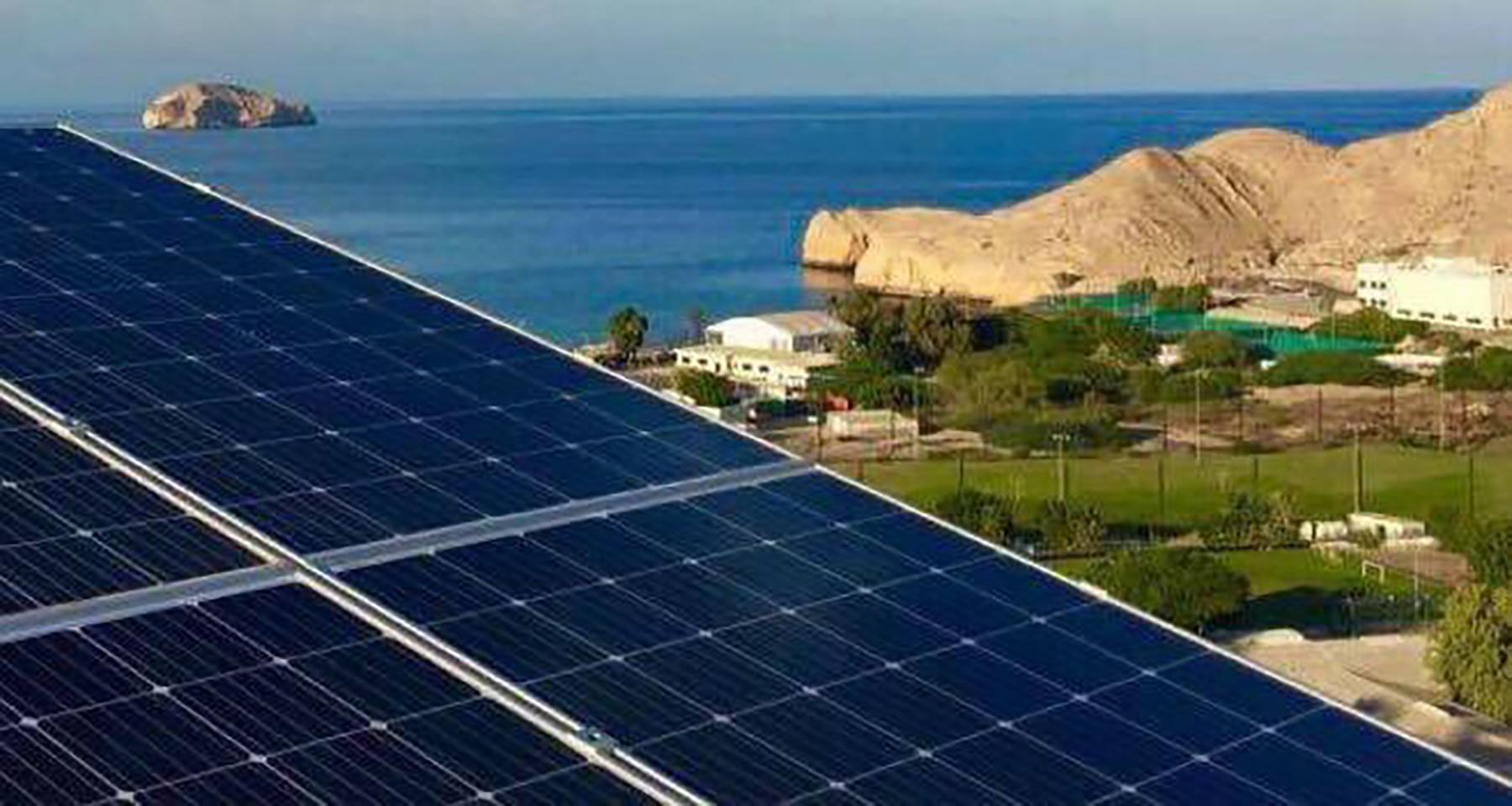 شركة تنمية نفط عمان – رأس الحمراء
