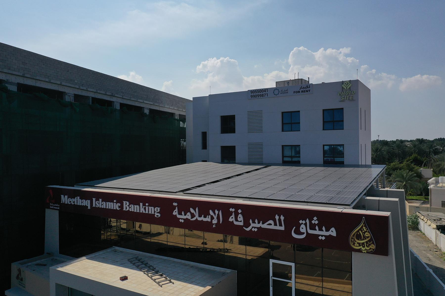 مباني بنك ميثاق للصيرفة الاسلامية – فرع الخوض